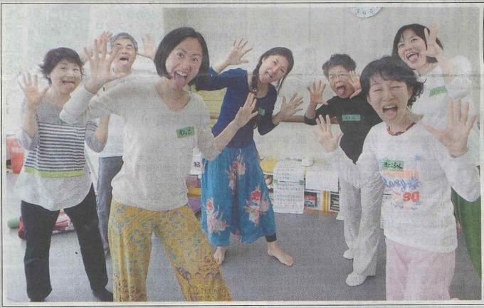 なごみヨガ横浜綱島教室の画像
